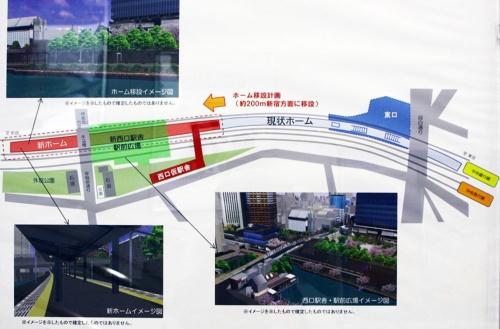 工事現場に掲出されている工事概要と完成イメージ図。新ホームは既存のホームから西側に200mほど移設する(写真:大野 雅人)