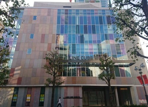LINEがネーミングライツを取得した。建物の正面にLINE CUBE SHIBUYAの名称が掲げられた(写真:日経アーキテクチュア)