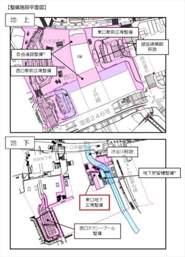 渋谷駅周辺整備施設の平面図。2019年11月1日にオープンした東口地下広場は、地下の図の右上付近にある(資料:東急・都市再生機構)