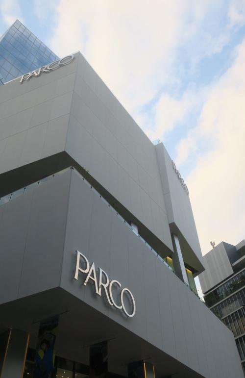新生「渋谷PARCO」の外観(写真:日経アーキテクチュア)