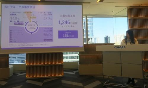 GMOインターネットグループについて紹介する、グループコミュニケーション部部長の福井敦子氏。従業員のエンジニア比率を5割まで高めたいとしている(写真:日経アーキテクチュア)