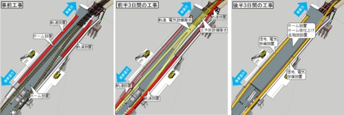 3回目の運休で実施する工事の内容(資料:東京メトロ)