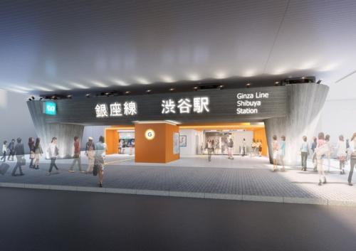新しくできる明治通り方面改札口のイメージ(資料:東京メトロ)