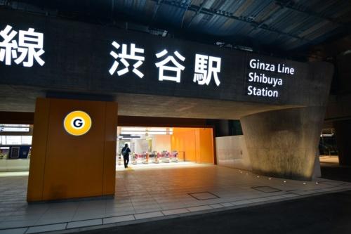 明治通り沿いに新しく設けた改札口。すぐ隣に渋谷ヒカリエが立つ(写真:日経アーキテクチュア)