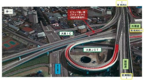 Cランプ第一橋の完成イメージ(資料:東京外環プロジェクト)