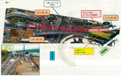 写真は2019年4月撮影(資料:東京外環プロジェクト)