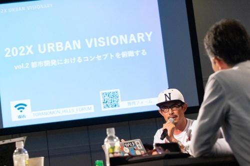 「202X URBAN VISIONARY Vol.2」の様子。「都市開発におけるコンセプトを俯瞰する」をテーマに、大手デベロッパー4社の担当者とクリエーターが議論した(写真:北山宏一)