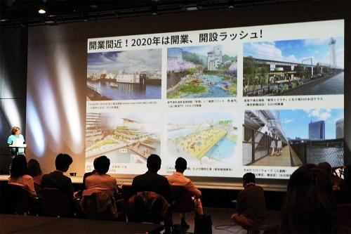 2020年2月20日開催のミズベリングのイベント「MIZBERING FORUM 2020220」で、岩本氏は10のトピックス(本記事参照)を挙げて、全国的な水辺活用のトレンドを解説した(写真:日経アーキテクチュア)