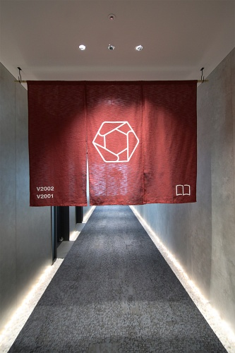 訪問客を迎え入れる20階には、和のデザイン要素も(写真:日経アーキテクチュア)