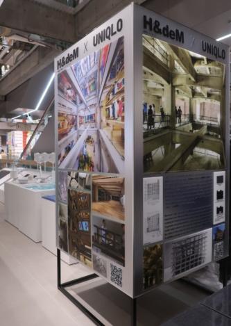 店舗デザインのコンセプトや、既存建物の図面、施工過程などが分かる資料を店内1階に展示している(写真:日経クロステック)