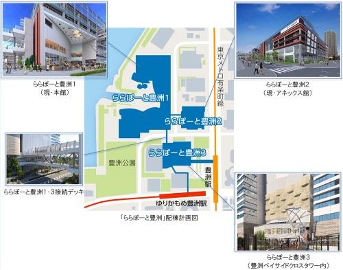 ららぽーと豊洲の施設案内図(資料:三井不動産)