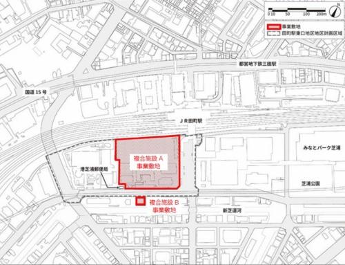 事業予定者に貸し付ける2カ所の敷地(資料:NTT都市開発、鹿島、JR東日本、東急不動産)