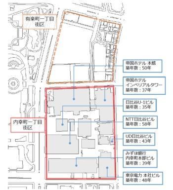 「内幸町1丁目街区」には古い建物が多い(資料:日比谷地区まちづくり勉強会、千代田区、19年12月時点)