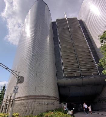 東急グループの文化施設「Bunkamura(ブンカムラ)」(写真:日経クロステック)
