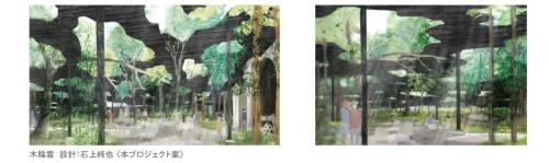 石上純也氏のパビリオン「木陰雲」(資料:パビリオン・トウキョウ2021)