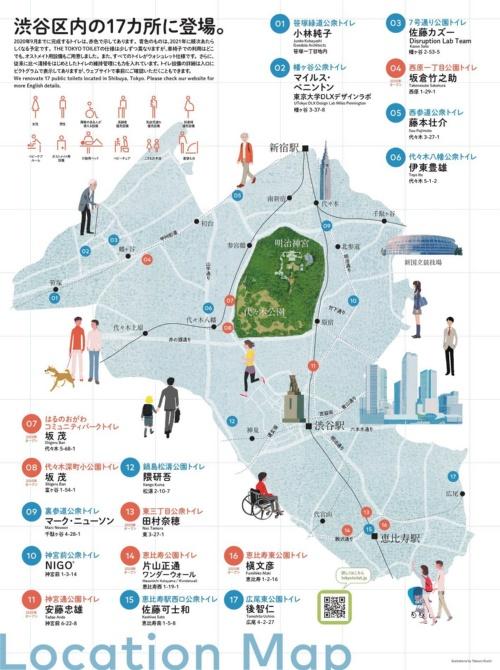 渋谷区に建設される17カ所の公共トイレのマップ(資料:日本財団)