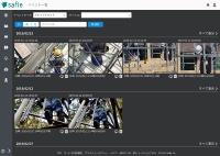 その場で写真が撮れるスナップショット機能も搭載(資料:セーフィー)