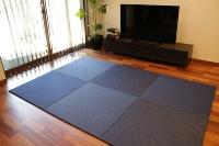 「デニム置き畳」の設置例(資料:トキワ産業)