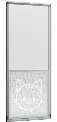網戸の下部にパンチングパネルを取り付けた「WS10E型パネルスクリーン」(資料:YKK AP)