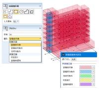 「GLOOBE 2020」の操作画面(資料:福井コンピュータアーキテクト)