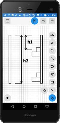 「SiteBox スケッチ」の操作画面(資料:建設システム)