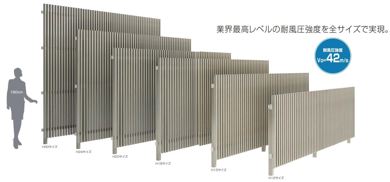 高さは1200mmから3000mm(資料:YKK AP)