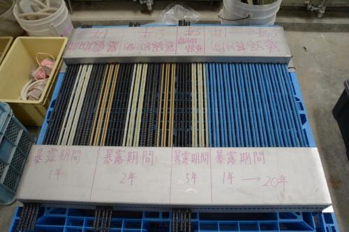図2 暴露試験用の繊維強化樹脂ロッド
