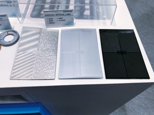 図4 表面にシボを設けた樹脂製板のサンプル