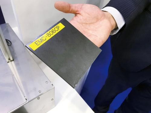 図2 放熱性を向上させたPETの板材