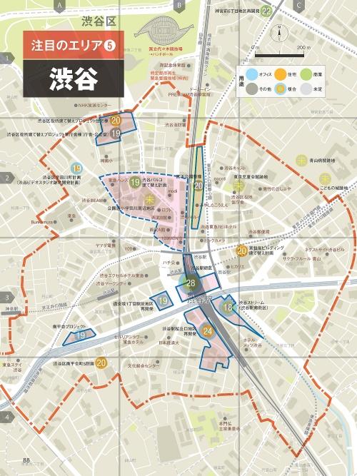 渋谷エリアの大規模開発マップ。「東京大改造マップ2018-20XX」より(資料:日経アーキテクチュア、ユニオンマップ)