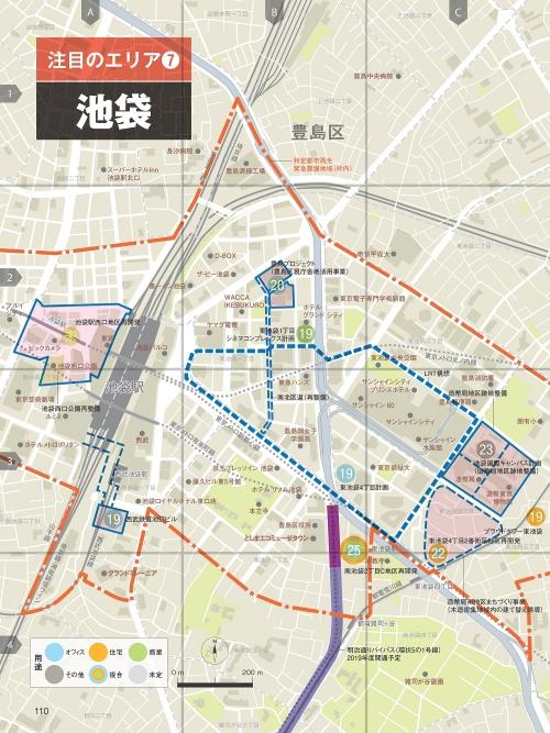 池袋エリアの大規模開発マップ。「東京大改造マップ2018-20XX」より。オレンジの一点鎖線で囲まれた部分が特定都市再生緊急整備地域(資料:日経アーキテクチュア、ユニオンマップ)