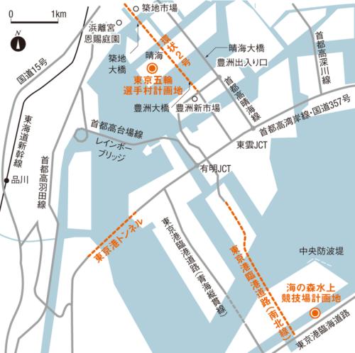 位置図。環状2号が五輪前には全通しないために、整備中の東京港臨港道路(南北線)の新たな海底トンネルや国道357号東京港トンネルへの期待が高まっている(資料:取材を基に日経コンストラクションが作成)