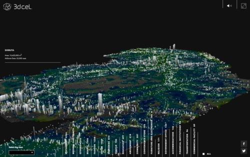 「3D City Experience Lab.」プロジェクトから生まれた「Shibuya 3D DATA × GEOLOCATION」。渋谷の3D都市データに建物の高さ情報、用途情報などを関連付けてビジュアル化する試み(出所:ライゾマティクス)