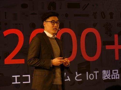 日本市場参入の発表会に登壇したSteven Wang氏(Global Department General Mnager、East Asia Region)(撮影:日経クロステック、以下同)