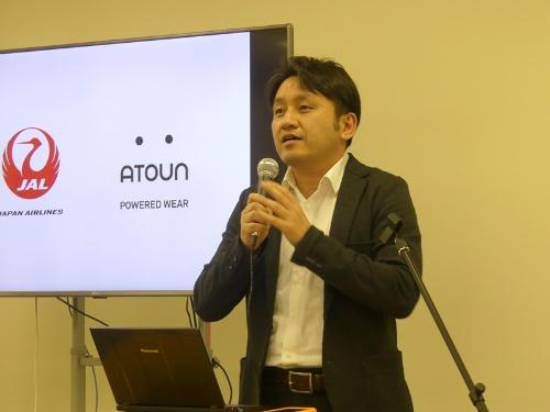 JALグランドサービスの発表会で登壇したATOUN代表取締役社長の藤本弘道氏