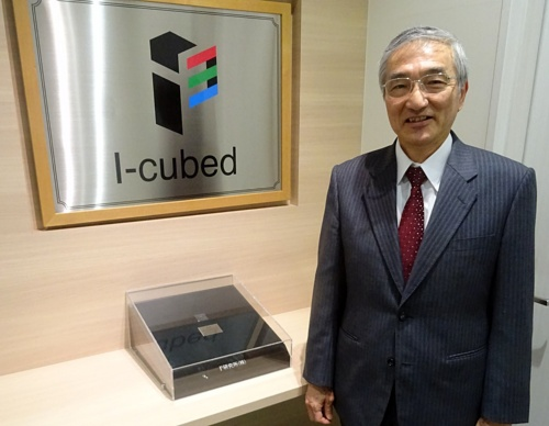 I<sup>3</sup>研究所(アイキューブド研究所)代表取締役社長の近藤哲二郎氏