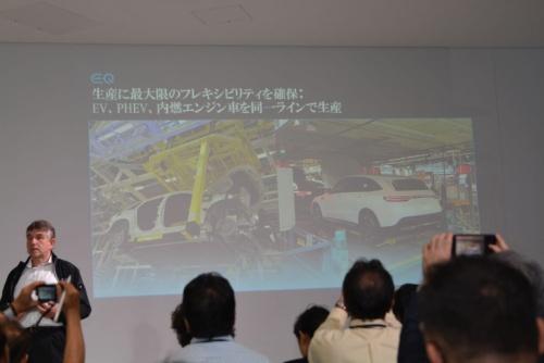 図3 EQCは既存のエンジン車やPHEVと同一のラインで生産する