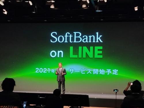 ahamo対抗策を発表するソフトバンク副社長の棒葉淳氏