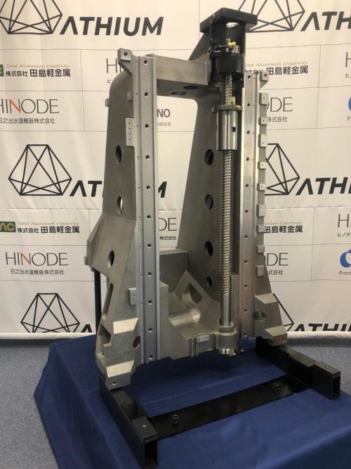 ATHIUM製の工作機械のコラム
