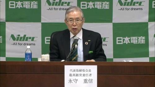 日本電産代表取締役会長兼最高経営責任者(CEO)の永守重信氏