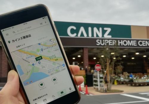 商品の陳列場所をアプリで簡単に検索できる