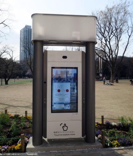 シスコシステムズが新宿中央公園に設置したスマートポール。場所は公園東側、公園内施設SHUKNOVA(シュクノバ)の近く