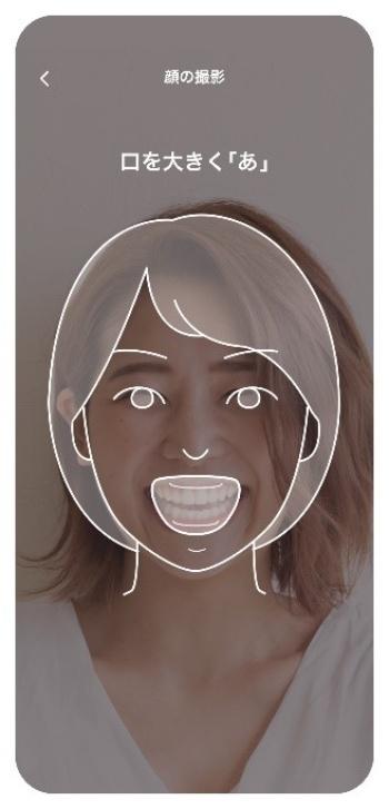 アプリで顔を撮影する画面例。首を振ったり口を開けたりするよう指示して実在する人間であることを確認する
