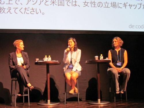 基調講演後のセッション「Women in Technology」の様子