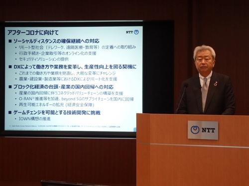 グループ各社の幹部人事を発表するNTTの澤田純社長