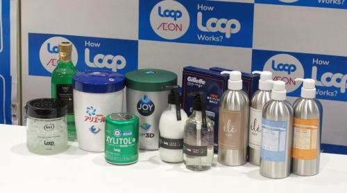 図2 実証実験の開始時に取り扱うLoop商品