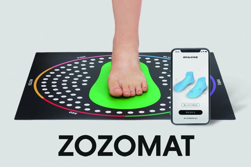 ZOZOの3次元足計測システム「ZOZOMAT」