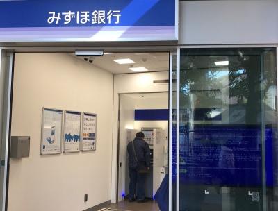 みずほ銀行のシステム障害で4000台超のATMが稼働を停止した(2021年2月28日)
