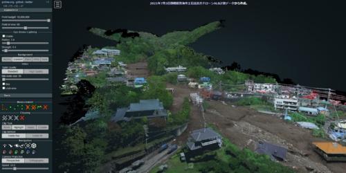 静岡県熱海市で2021年7月3日に発生した土石流の被災現場の3次元モデル。G空間情報センターに公開されている(資料:静岡県)