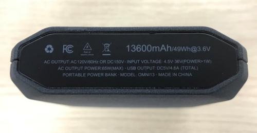 Wh、Ah、Vがすべて記載されているモバイルバッテリーの例